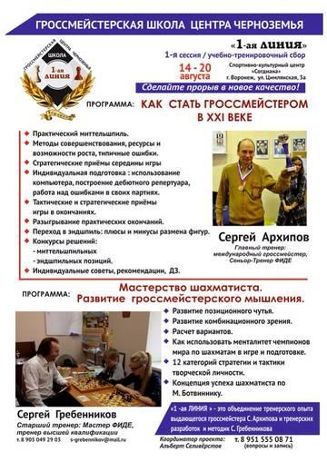 http://s8.uploads.ru/t/dsRU4.jpg