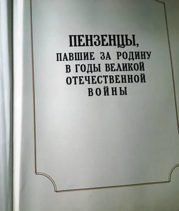 http://s8.uploads.ru/t/e1MA4.jpg