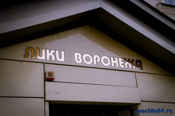 http://s8.uploads.ru/t/eEX8o.jpg