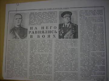 http://s8.uploads.ru/t/eZTm5.jpg