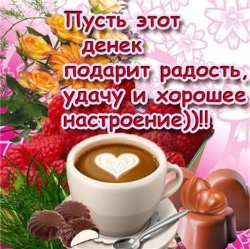 http://s8.uploads.ru/t/emKqY.jpg