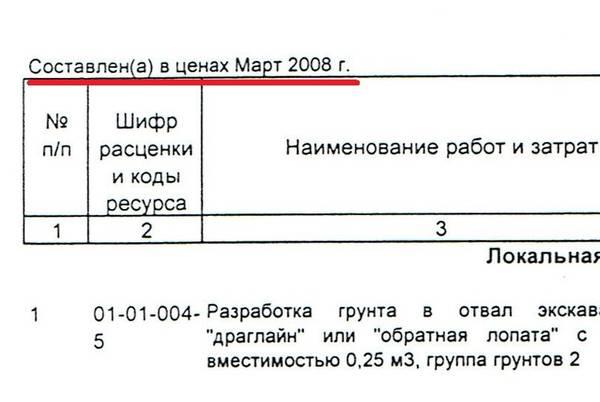 http://s8.uploads.ru/t/f0Kgj.jpg