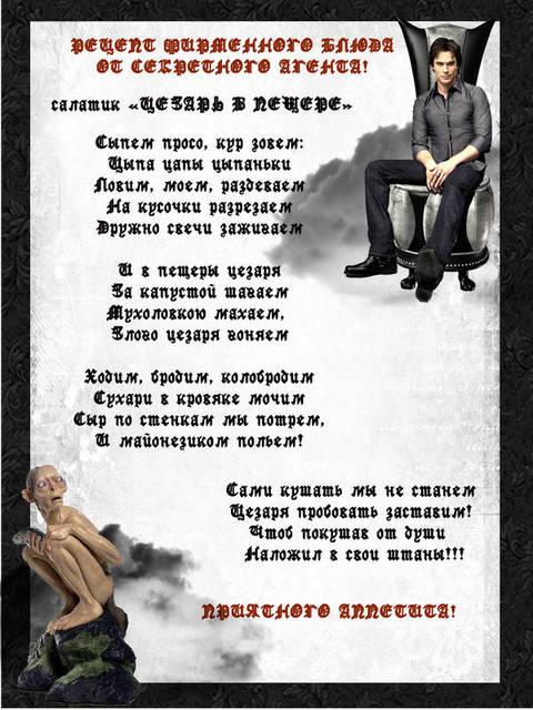 http://s8.uploads.ru/t/fBSno.jpg