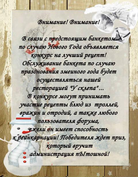 http://s8.uploads.ru/t/fGFgM.jpg