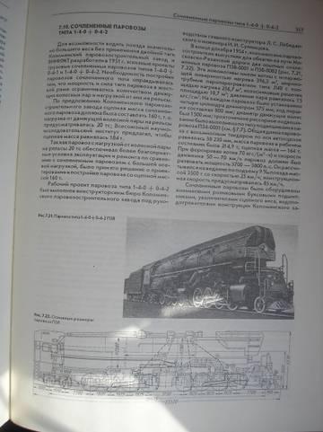 http://s8.uploads.ru/t/fGikH.jpg