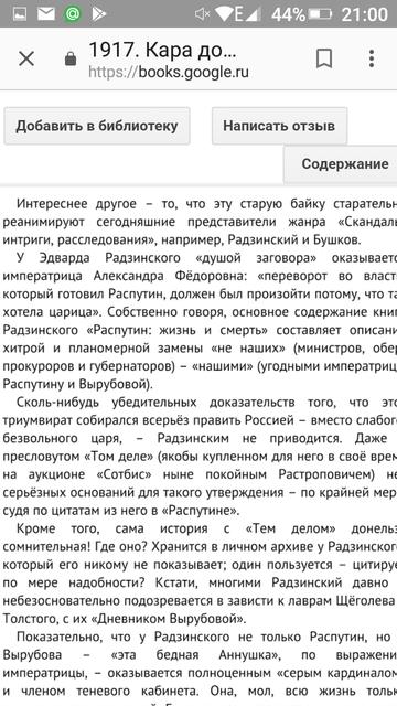 http://s8.uploads.ru/t/fZsNd.png