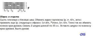 http://s8.uploads.ru/t/fuSZ5.jpg