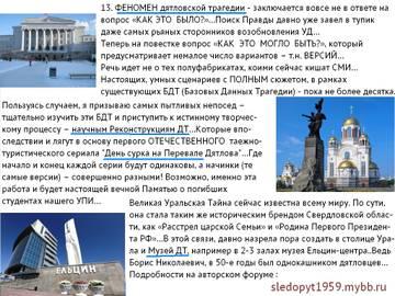http://s8.uploads.ru/t/fwAy7.jpg