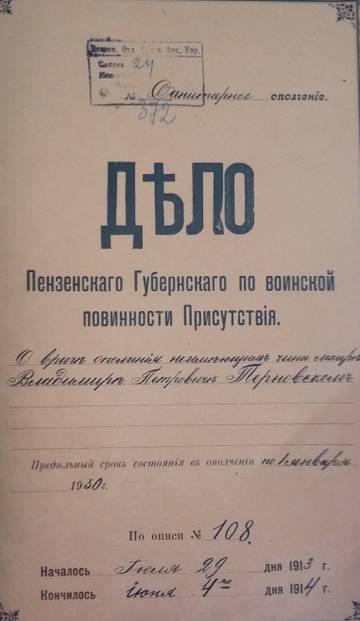 http://s8.uploads.ru/t/g854v.jpg