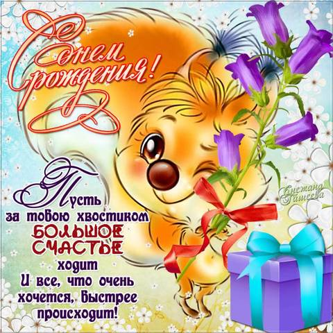 http://s8.uploads.ru/t/gLTXU.jpg