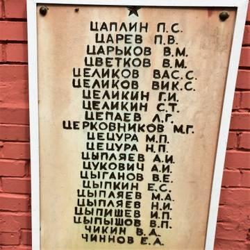 http://s8.uploads.ru/t/gPyD0.jpg