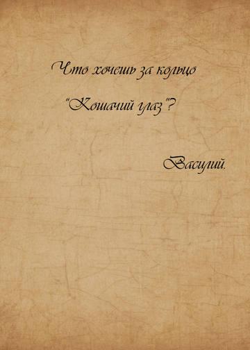 http://s8.uploads.ru/t/gSjp3.jpg