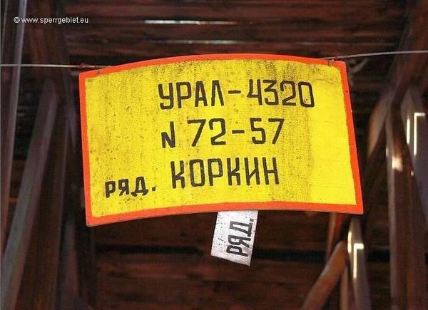 http://s8.uploads.ru/t/gs2U1.jpg