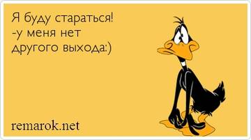 http://s8.uploads.ru/t/hDcQK.jpg