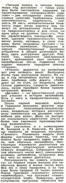 http://s8.uploads.ru/t/hR49z.jpg