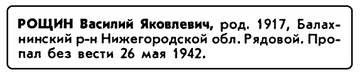 http://s8.uploads.ru/t/hVCWd.jpg