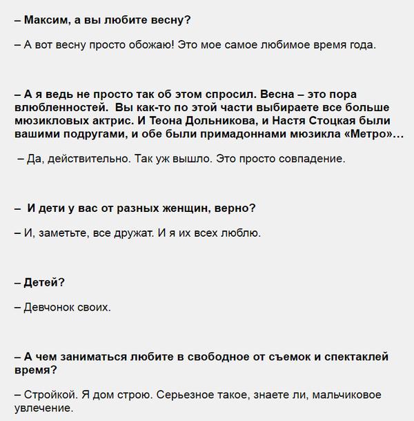 http://s8.uploads.ru/t/hZov1.png
