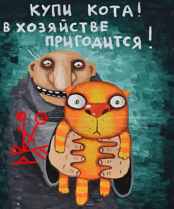 http://s8.uploads.ru/t/hacKG.jpg
