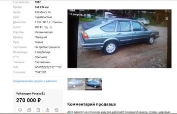 http://s8.uploads.ru/t/iAJKW.jpg