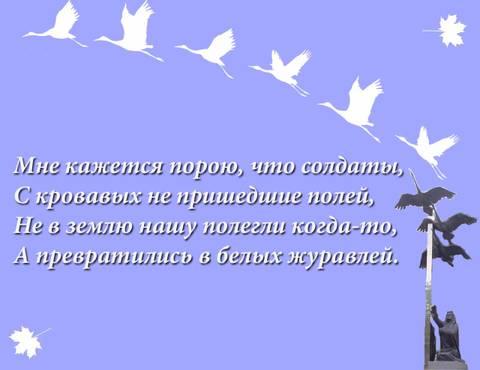 http://s8.uploads.ru/t/iBQoh.jpg