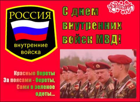http://s8.uploads.ru/t/iGqbl.jpg
