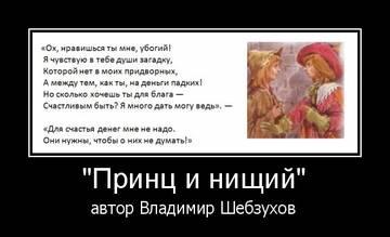 http://s8.uploads.ru/t/iQV0m.jpg