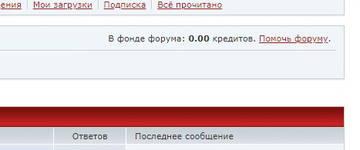 http://s8.uploads.ru/t/iTEaL.jpg
