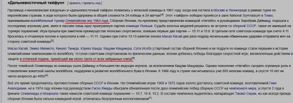http://s8.uploads.ru/t/iha1M.jpg