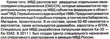 http://s8.uploads.ru/t/ijCBH.jpg