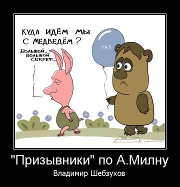 http://s8.uploads.ru/t/ipslU.jpg