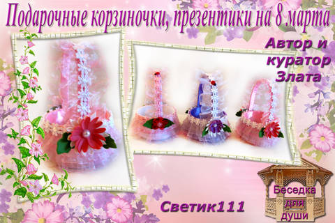http://s8.uploads.ru/t/jAHqa.jpg