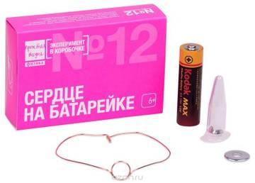 http://s8.uploads.ru/t/jRX0f.jpg