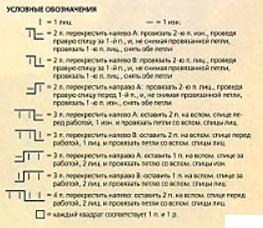 http://s8.uploads.ru/t/jm2uL.jpg
