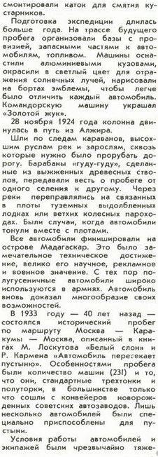 http://s8.uploads.ru/t/jvJV1.jpg