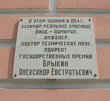 http://s8.uploads.ru/t/k9dDe.jpg