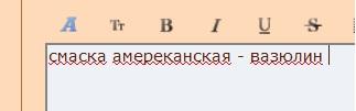 http://s8.uploads.ru/t/kwxSr.jpg