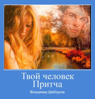 http://s8.uploads.ru/t/l1tig.png