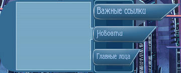 http://s8.uploads.ru/t/l2qX5.jpg