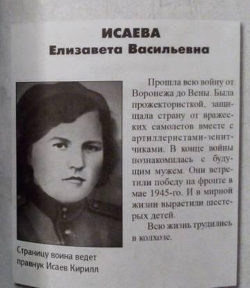 http://s8.uploads.ru/t/l6O2Y.jpg