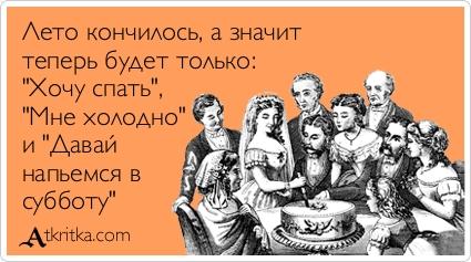 http://s8.uploads.ru/t/lLieJ.jpg