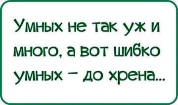 http://s8.uploads.ru/t/lQnKk.jpg