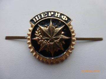 http://s8.uploads.ru/t/lR7pA.jpg