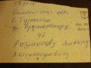 http://s8.uploads.ru/t/lv9rO.jpg