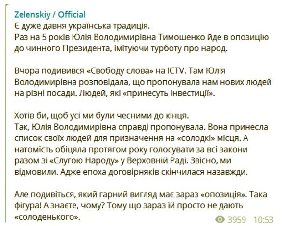http://s8.uploads.ru/t/m6Hxj.png