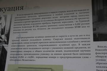 http://s8.uploads.ru/t/m9WXB.jpg