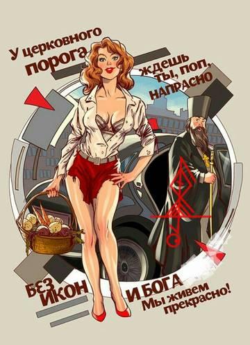 http://s8.uploads.ru/t/mGMpE.jpg
