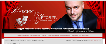 http://s8.uploads.ru/t/mYILr.png