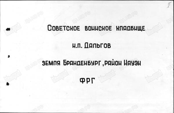 http://s8.uploads.ru/t/mjYLX.jpg