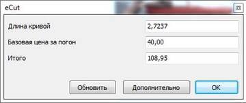 http://s8.uploads.ru/t/mnazN.jpg