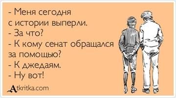 http://s8.uploads.ru/t/n18cN.jpg
